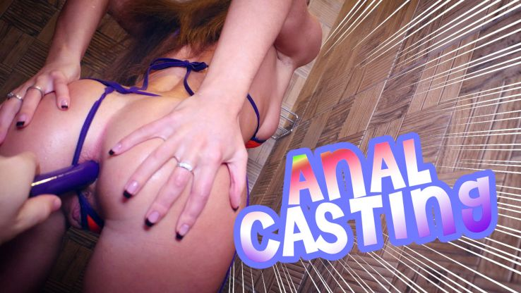 Anal Casting with Lita Phoenix